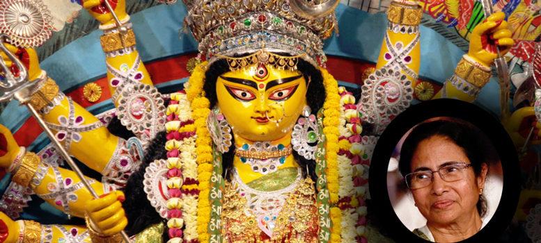 পুজো উপহার দিলেন মুখ্যমন্ত্রী