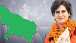 প্রিয়ঙ্কা গান্ধী