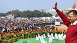 মুখ্যমন্ত্রী হিসেবে তৃতীয় বার শপথ নিলেন অরবিন্দ কেজরিওয়াল