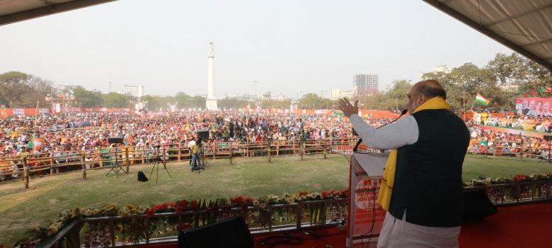 কলকাতায় 'গোলি মারো শালো কো' স্লোগান