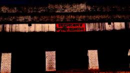 বেগুনকোদর