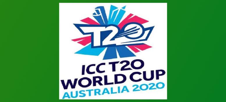 টি২০ বিশ্বকাপ ২০২০ স্থগিত