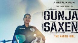 গুঞ্জন সাক্সেনা: দ্য কার্গিল গার্ল
