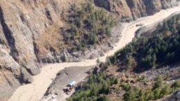 ঋষিগঙ্গা নদী