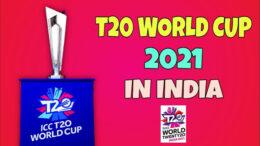 টি২০ বিশ্বকাপ