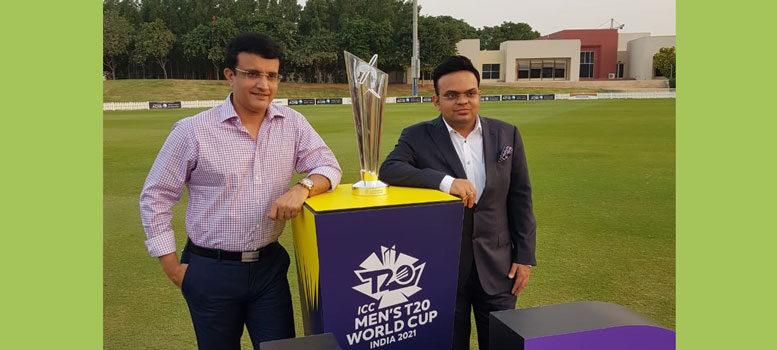 দেশের বাইরে টি২০ বিশ্বকাপ