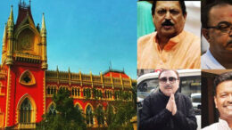 নারদ মামলায় স্বস্তি