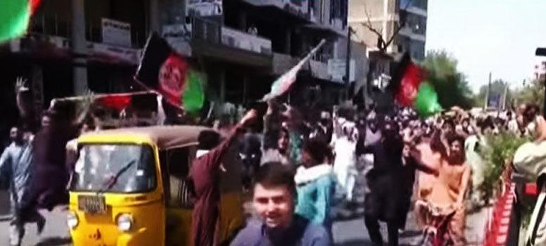 আফগানিস্তানের স্বাধীনতা দিবস
