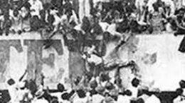 ১৬ অগস্ট ১৯৮০